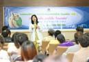 ศิริราชห่วงใย ให้ความรู้คนไทยเกี่ยวกับโรคลมพิษ