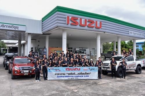 """อีซูซุเชื่อมั่นใน """"พลังดี…เปลี่ยนโลก"""" มอบรถสนับสนุน การทำงานของทีมแพทย์"""