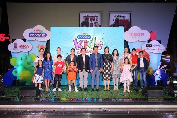 เมเจอร์ ซีนีเพล็กซ์ กรุ้ป ร่วมกับ โคโดโม เปิดโรงหนังเด็กแห่งแรกในเมืองไทย