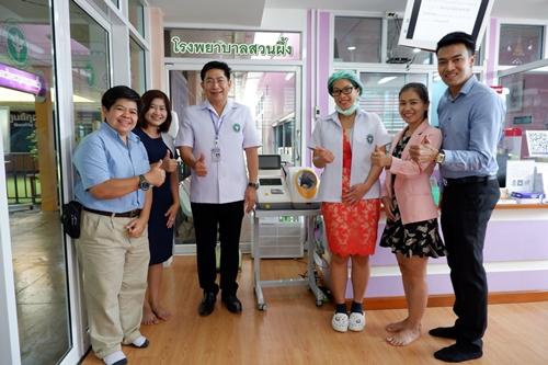 รพ.สวนผึ้งสนองตอบThailand 4.0 พัฒนาบริการตามแนวทาง Smart Hospital
