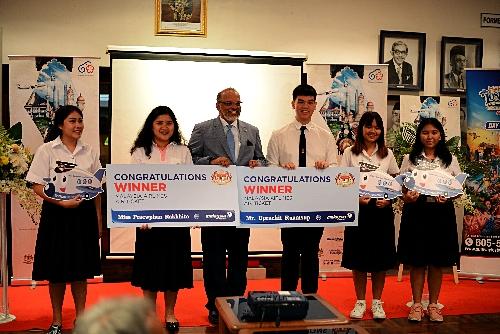 """ประกาศรางวัลผู้ชนะการประกวดเรียงความ """"NAK SUK SA PAI MALAYSIA ADVENTURE 2018"""""""
