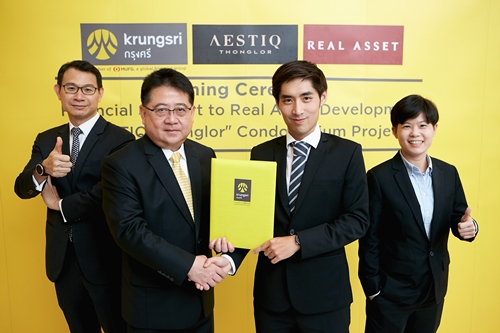 กรุงศรีสนับสนุนสินเชื่อโครงการ AESTIQ Thonglor คอนโดสุดหรูย่านทองหล่อ