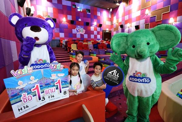 เมเจอร์ ซีนีเพล็กซ์ กรุ้ป จับมือ ออลล์ อินสไปร์ มอบสิทธิพิเศษลูกบ้าน  ซื้อตั๋วหนังโรงเด็ก Kids Cinema 1 ที่นั่ง ฟรี 1 ที่นั่ง รับปิดเทอม