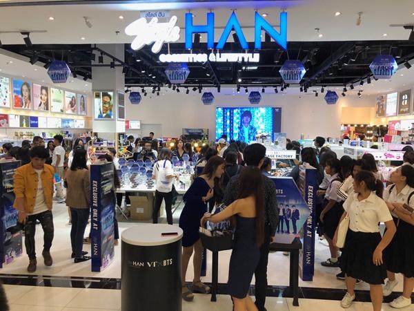 เครื่องสำอางเกาหลี  Style HAN รุกตลาดในไทย  เปิดตัวสินค้า VTX BTS The Sweet Special Edition พร้อมกันทั่วโลก