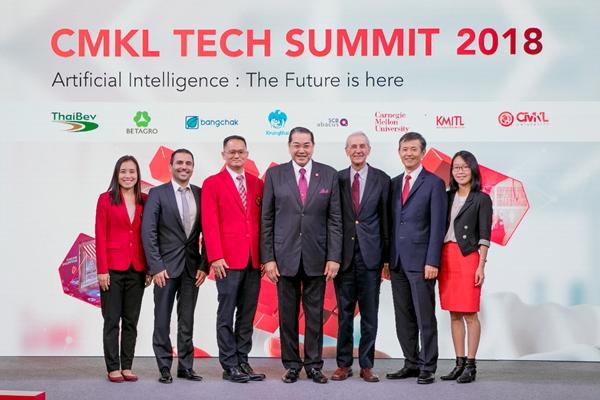 """เปิดงาน """"CMKL Tech Summit 2018"""""""