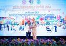 กรุงไทย-แอกซ่า ประกันชีวิต รับรางวัลด้านการจ้างงานคนพิการดีเด่น 5 ปีซ้อน