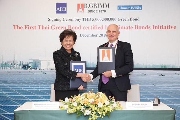 บี.กริม เพาเวอร์ 'BGRIM' รุกเป็นผู้นำพัฒนาพลังงานสะอาด