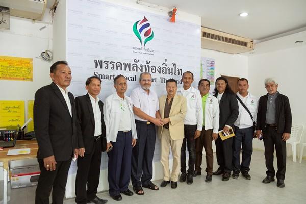 """""""ชัช เตาปูน""""เยือนเมืองคอน ควง """"จิมมี่ ชวาลา""""ถกทางแก้วิกฤติเกษตรกรภาคใต้ พร้อมเปิดตัวผู้สมัครสส.พรรคพลังท้องถิ่นไทยทั้ง 8 เขต"""