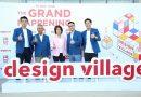 """บุญถาวร เปิดตัว """"Design Village""""บนถนนราชพฤกษ์"""