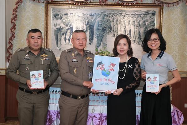 เอสซีจี ส่งเสริมพฤติกรรม ตามแนวคิดเศรษฐกิจหมุนเวียน ให้เยาวชนไทย ใช้ทรัพยากรอย่างคุ้มค่า
