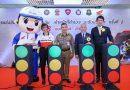 """ตำรวจไทยคึกคัก ร่วมชิงชัย """"ฮอนด้า แข่งขันทักษะขับขี่ปลอดภัย ระดับประเทศ ครั้งที่ 2"""""""