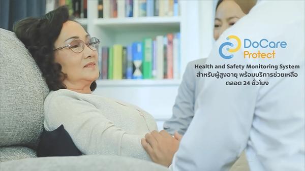 เอสซีจี จับมือ สมิติเวช  เติมเต็มบริการ  โรงพยาบาลเสมือนจริงแห่งแรกของไทย พร้อมส่งข้อมูลออนไลน์ให้แพทย์ได้ 24 ชั่วโมง