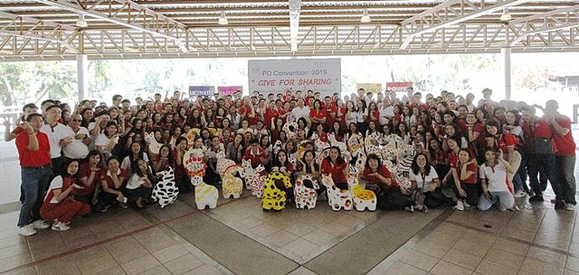 """พรูเด็นเชียล ประเทศไทย จัดงาน """"PD Convention 2019"""""""