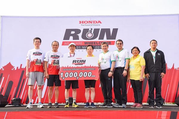 """ฮอนด้า จัดวิ่งการกุศล """"Honda RUN We Share Wheelchair"""" ระดมทุนช่วยเหลือโรงพยาบาลพระนครศรีอยุธยา"""