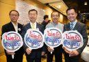 เอสซีจี ร่วมกับมูลนิธิเมาไม่ขับ และ 30 องค์กรชั้นนำ ผลักดันประเทศไทยสู่สังคมการขับขี่ปลอดภัยอย่างยั่งยืน