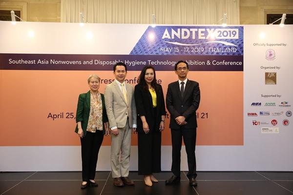 """""""แอนด์เท็กซ์ 2019"""" งานแสดงสินค้าและการประชุมผลิตภัณฑ์นอนวูฟเวนและเทคโนโลยีสุขอนามัยใช้แล้วทิ้ง ที่ใหญ่ที่สุดในอาเซียน"""