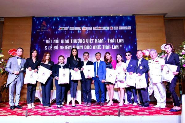 AKIE บริษัทจัดจำหน่ายสินค้าออนไลน์เวียดนาม ขยายฐานสู่ประเทศไทย
