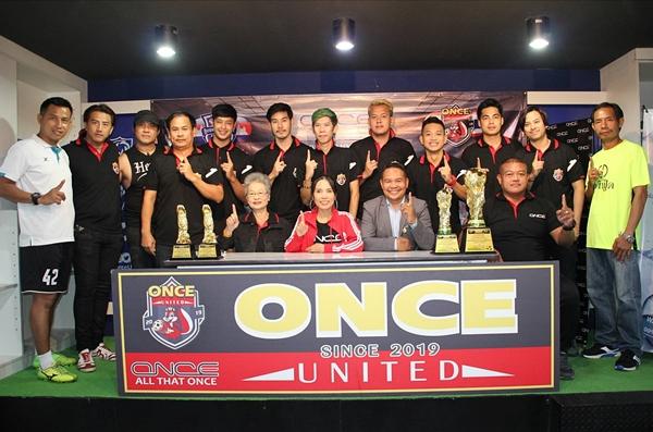 """ฟุตบอลการกุศล """"ทีมรวมดาราไทย"""" ปะทะ """"ทีมรวมดารากัมพูชา"""" 9 เม.ย. ณ สนามกีฬากองทัพอากาศธูปะเตมีย์"""