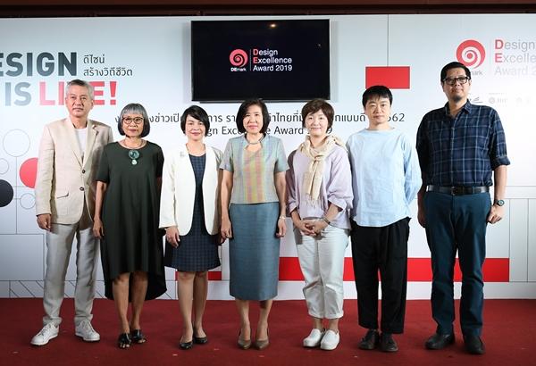 พาณิชย์จัดโครงการ Demark 2019 ยกระดับนักออกแบบสินค้าไทยสู่ตลาดสากล