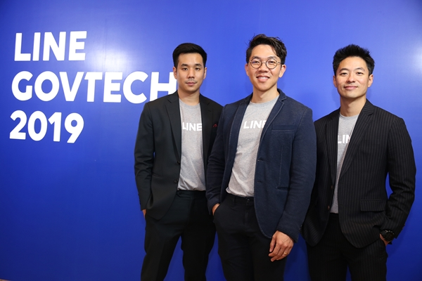 LINE ประเทศไทย จัดงาน LINE GOV TECH 2019