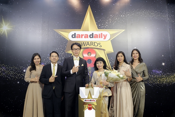 """ตรีเพชรอีซูซุเซลส์ รับรางวัล""""องค์กรต้นแบบการทำความดีเพื่อสังคมยอดเยี่ยมแห่งปี 2018"""" จากงานประกาศรางวัล daradaily Awards ครั้งที่ 8"""