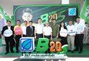 """รายแรกในไทย """"บางจากไฮดีเซล B20 S""""ยกระดับคุณภาพ B20 ไปอีกขั้น"""