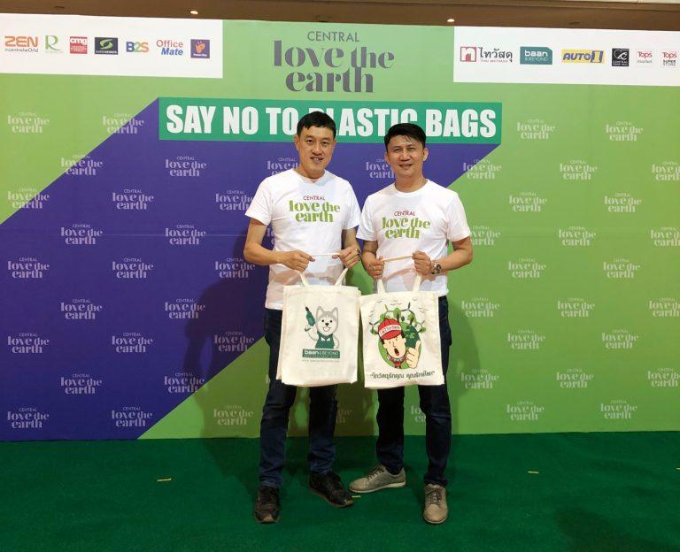 ไทวัสดุ และบ้านแอนด์บียอนด์ ชวนลูกค้า Say No To Plastic Bags!!