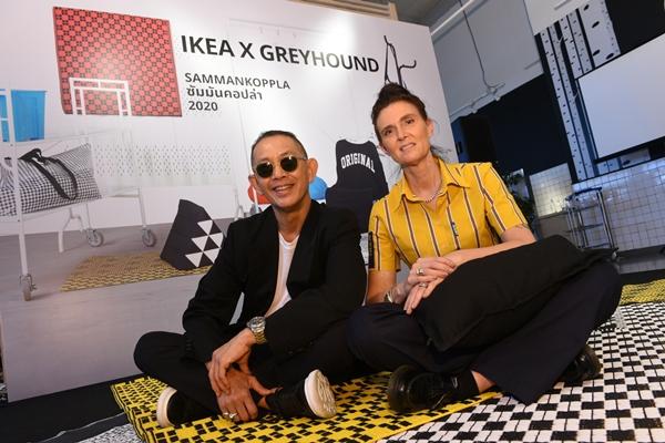 อิเกีย ร่วมกับเกรฮาวด์ ออริจินัล สร้างสรรค์คอลเล็คชั่นพิเศษ  SAMMANKOPPLA พร้อมเปิดตัวในปี 2563