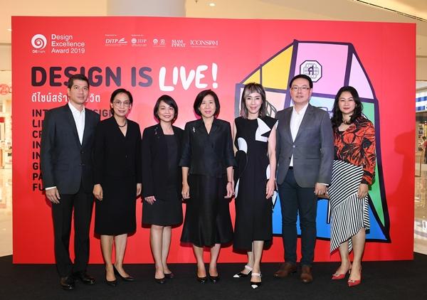 พาณิชย์ จัดใหญ่ โชว์ศักยภาพนักออกแบบสินค้าไทย ใน DEmark Show 2019