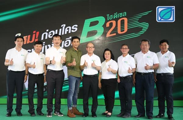 """รายแรกในไทย """"บางจากไฮดีเซล B20 S""""  ยกระดับคุณภาพ B20 ไปอีกขั้น"""