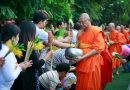 จังหวัดสระบุรีเชิญชวนประชาชนร่วมน้อมถวายเป็นพุทธบูชา ตักบาตรดอกเข้าพรรษาวัดพระพุทธบาท ประจำปี 2562 ประเพณีหนึ่งเดียวในโลก