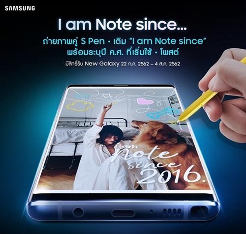 """ซัมซุง ชวนสาวกโน้ตมาโชว์พาว ร่วมแสดงพลังแฟนพันธ์แท้ ผ่านแคมเปญ """"I am Note since…"""""""