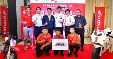 """""""เอ.พี. ฮอนด้า"""" ส่งทีมไทย 100% ลุยศึกบิดทรหด ซูซูกะ เอ็นดูรานซ์ 4 ชั่วโมง ตั้งเป้าล่าแชมป์ฝากแฟนชาวไทย"""