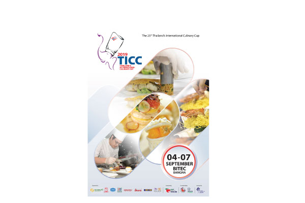 เชิญผู้สนใจสมัครเข้าร่วมการแข่งขันสุดยอดเชฟ Thailand's International Culinary Cup (TICC) 2019