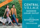 """31 ส.ค. นี้พบกับ """"เซ็นทรัล วิลเลจ"""" ลักชูรี่ เอาท์เล็ตแห่งแรกของไทย ด้วยงบลงทุนรวมกว่า 5,000 ล้านบาท ลด 35-70% ทุกวันตลอดปี"""