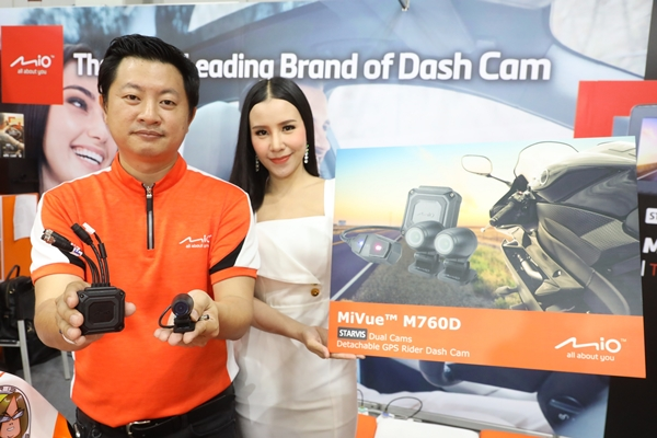 Mio เปิดตัวกล้องบันทึกภาพแบบหน้า-หลังสำหรับรถมอเตอร์ไซด์ Bigbike ครั้งแรกในประเทศไทย