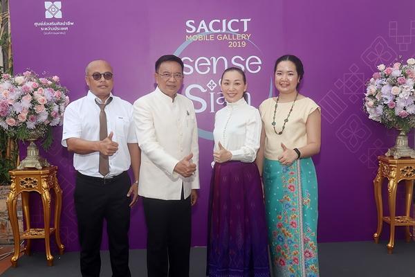 SACICT ลงใต้ เปิดงาน SACICT Mobile Gallery 2019 ครั้งที่ 4 ณ บ้านนครใน จังหวัดสงขลา