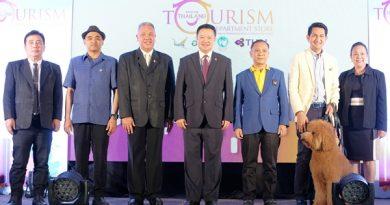 """ททท. ผุดไอเดีย กระตุ้นการเดินทางในประเทศ ภายใต้แนวคิด """"ห้าง ททท. : Tourism Department Store"""""""