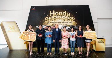 """แคมเปญ """"Honda Surprise ให้ลุ้นทองเป็นล้าน"""" เมื่อออกรถใหม่ทุกรุ่นภายในตุลาคม 2562 นี้"""