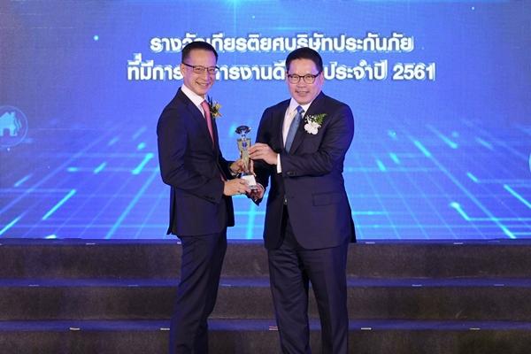 """เมืองไทยประกันชีวิต """"บริษัทประกันชีวิตที่มีการบริหารงานดีเด่น อันดับที่ 1""""  13 ปีซ้อน"""