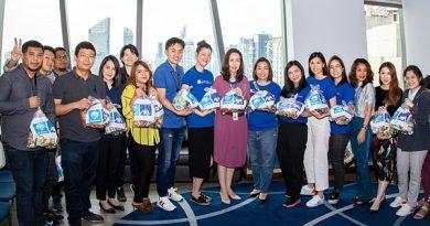 กรุงไทย-แอกซ่า ประกันชีวิต มอบถุงยังชีพช่วยเหลือผู้ประสบอุทกภัยจากพายุโซนร้อนโพดุล