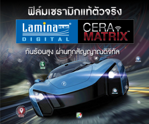Advertise Image 2
