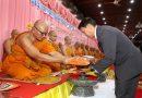 ธนชาต ถวายผ้าพระกฐินพระราชทาน ประจำปี 2562 ณ วัดชัยมงคล จ.ชลบุรี