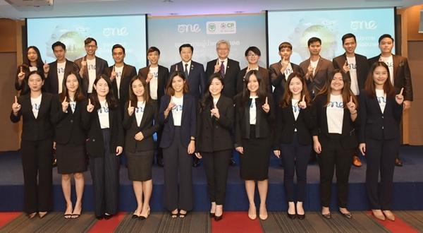 """""""ซีพีสานฝัน ปันโอกาส"""" สนับสนุนคนรุ่นใหม่เป็นตัวแทนประเทศไทยร่วมการประชุมสุดยอดผู้นำเยาวชนระดับโลก"""