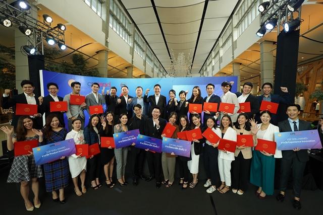 'ซีพีเอ็น' ชูความสำเร็จ 'CPNlead 3' ทรานฟอร์มผู้ประกอบการ                  สร้าง 'ทีมนักธุรกิจรุ่นใหม่' เสริมแกร่งธุรกิจและเศรษฐกิจไทยอย่างยั่งยืน