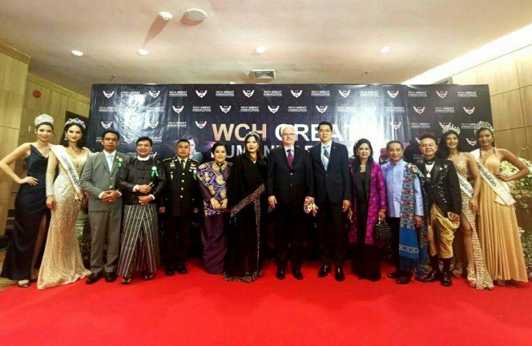 องค์กร WCH Thailand จัดงานประกาศรางวัลด้านมนุษยธรรมระดับโลก