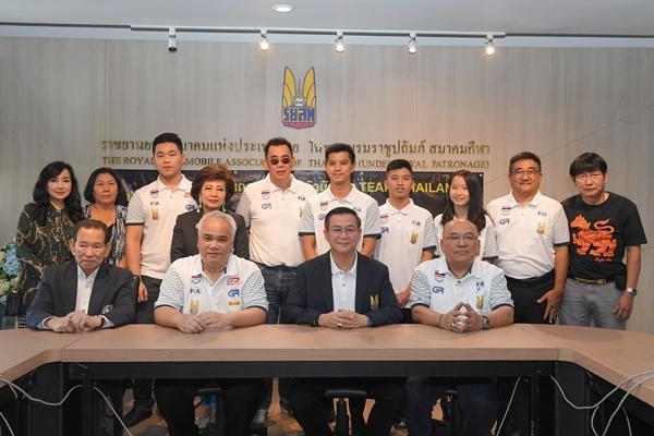 เปิดตัวนักแข่ง Team RAAT Thailand ร่วมการแข่งขัน 'FIA MOTORSPORT GAMES'