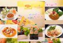 แม็กกี้ ส่งต่อเมนูเจสร้างสรรค์ให้เทศกาลเจปีนี้ อร่อยไม่จําเจ กับอาหารจานเด็ด จาก 4 ภาคทั่วไทย