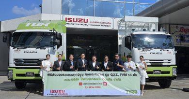 อีซูซุส่งมอบรถบรรทุก 14 คันให้แก่ไทยเบฟเวอเรจรีไซเคิล
