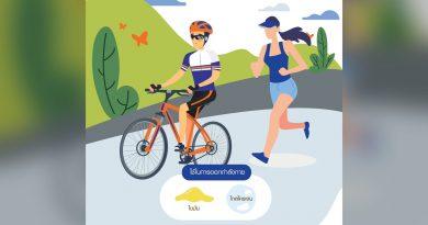 ก่อนการแข่งขันปั่นจักรยานโหลดคาร์บเท่าไหร่ดี?